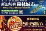 【欢天喜地】中秋民俗风情节晚会节目火热征集中