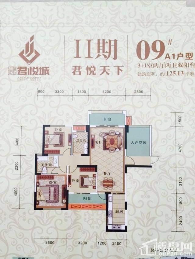 创意君悦城 二期09#A1户型