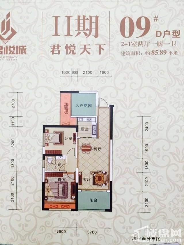 创意君悦城 二期09#D户型