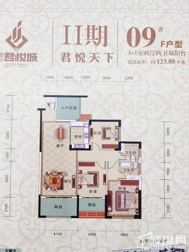 创意君悦城 二期09#F户型