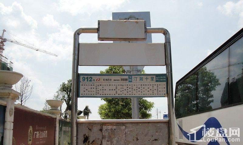 江山帝景 周边公交车站牌