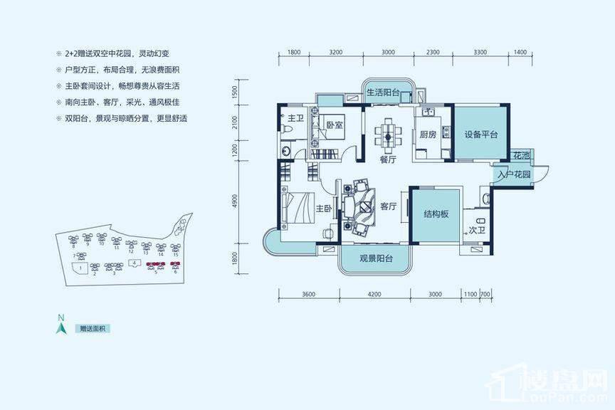 三润城A1户型图