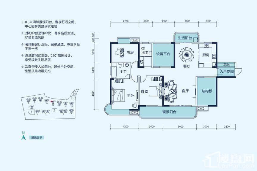 三润城C1户型图
