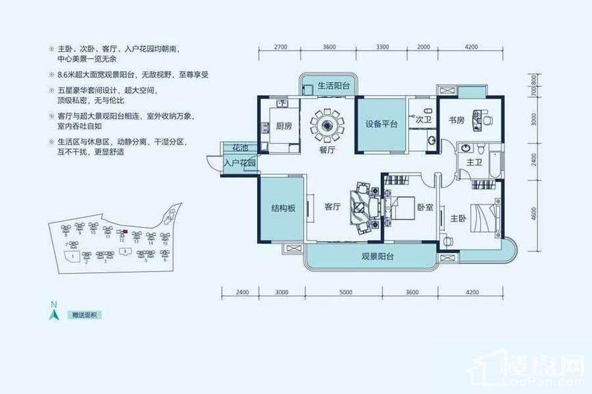 三润城C2户型图