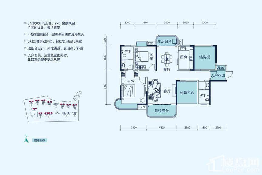 三润城B1户型图