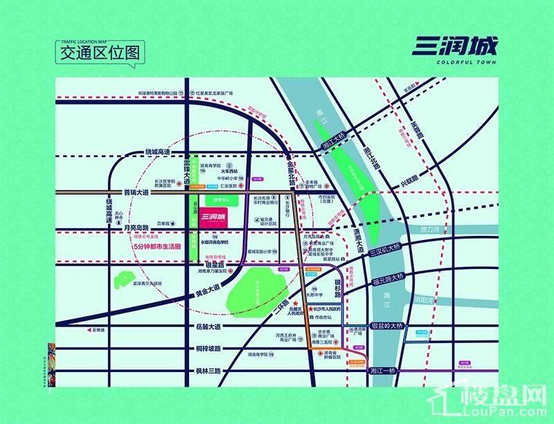 三润城位置图