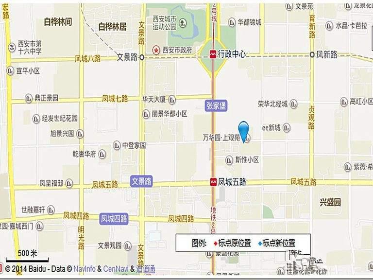 凤六公馆位置图