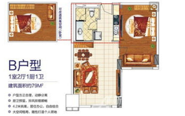滨湖国购中心户型图