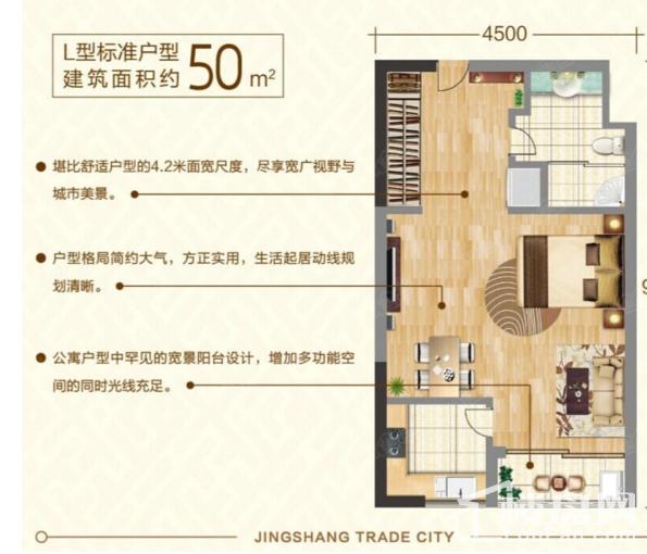 京商商贸城户型图