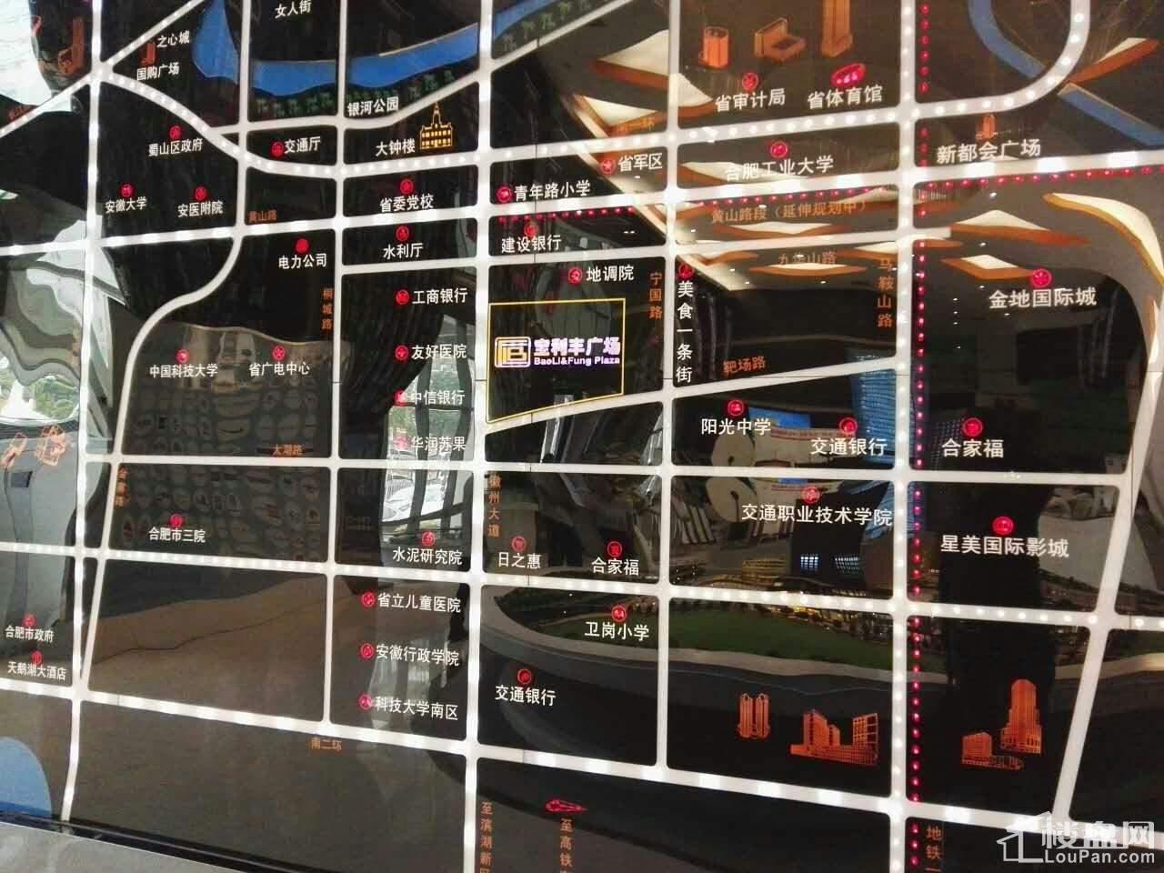 宝利丰广场商铺位置图