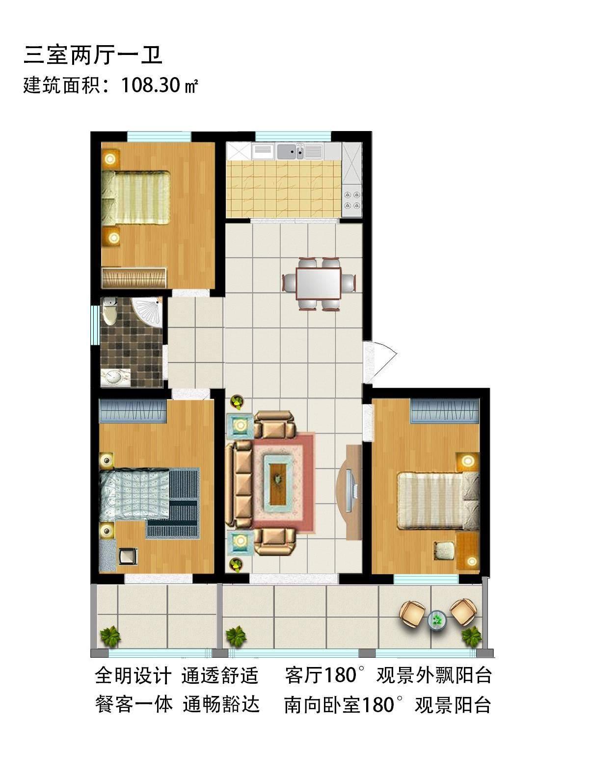 云江·科技园户型图