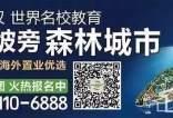 9月30日丨碧桂园主办首届集体传统婚礼