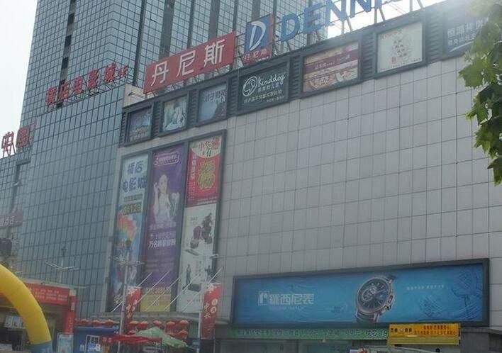 锦江城市花园二期配套图