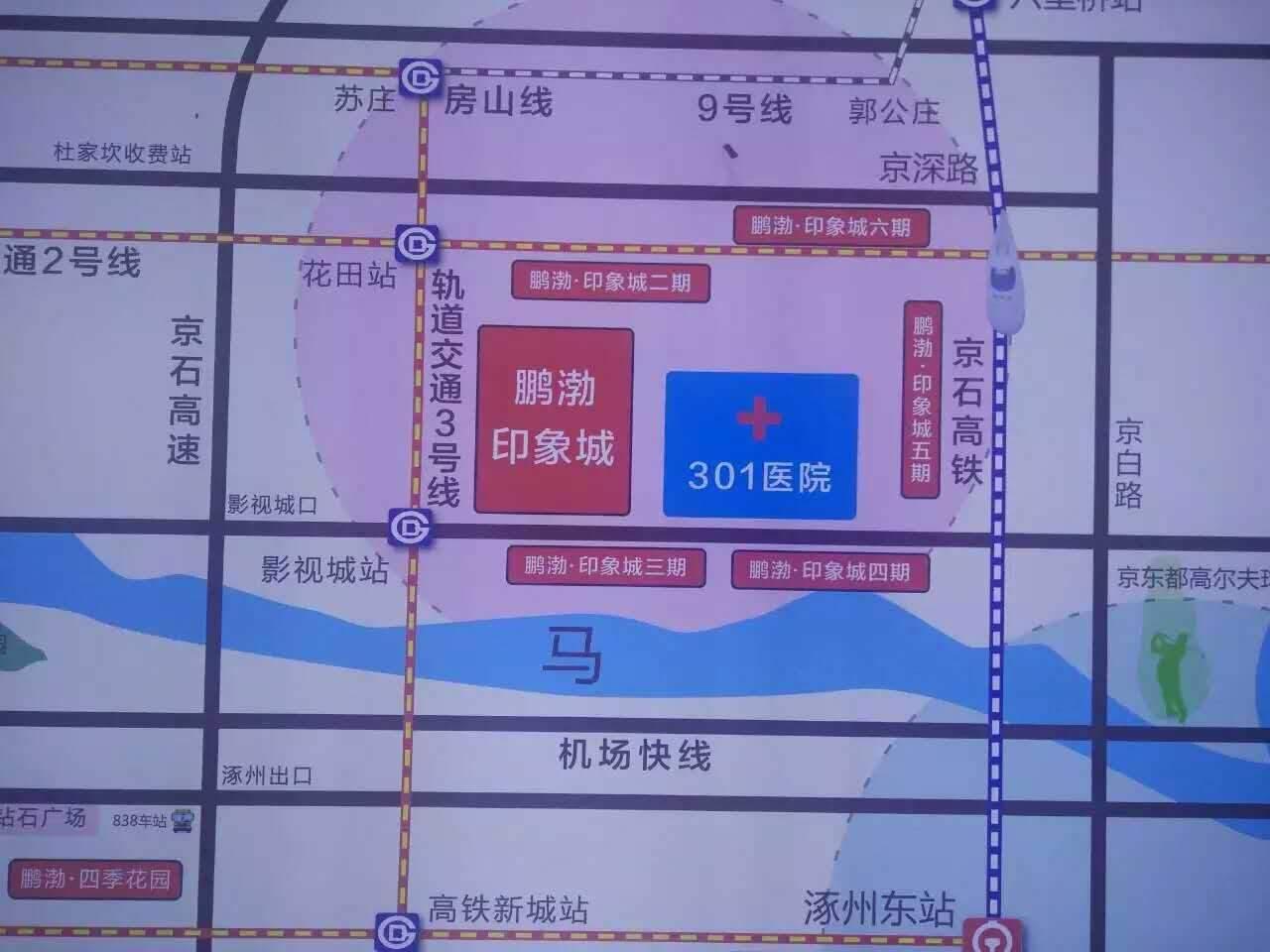 涿州鹏渤九里京城位置图