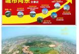 万达,天虹,红林世界城——宜阳新区商业新中心!