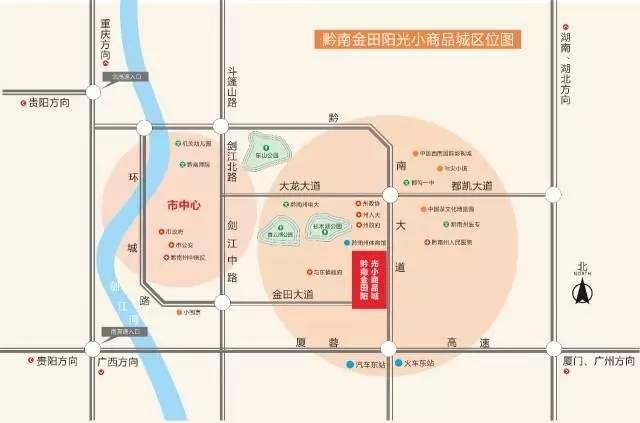 黔南金田阳光小商品城位置图