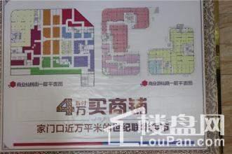百乐汇广场商铺平面图