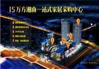 龙华时代财富广场
