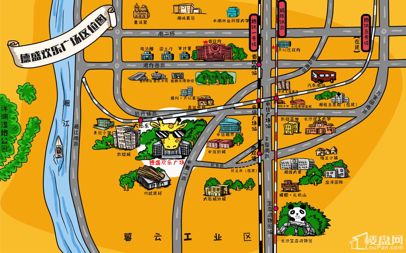 德盛欢乐广场位置图