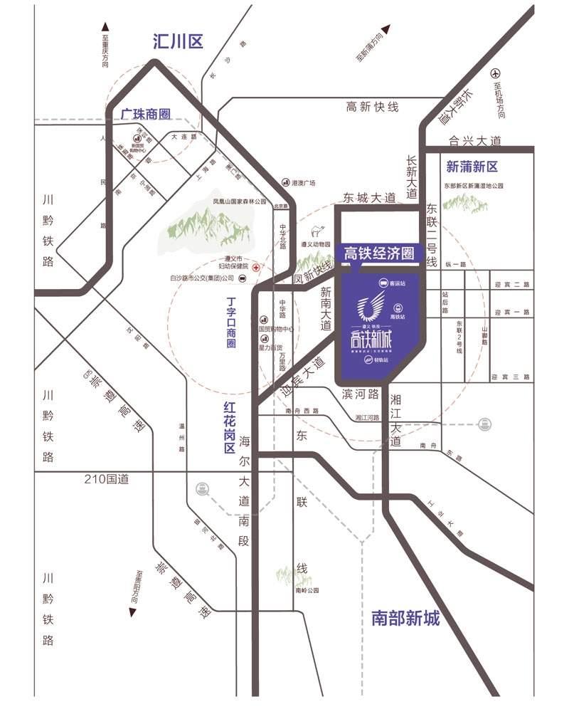 遵义铁投·高铁新城位置图