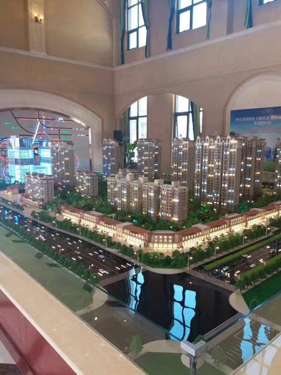 涿州·天保绿城