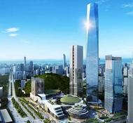 民盈山·国贸中心