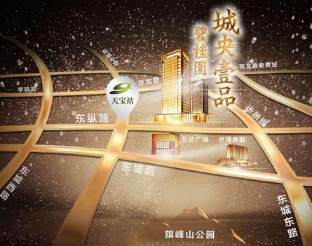 碧桂园城央壹品位置图