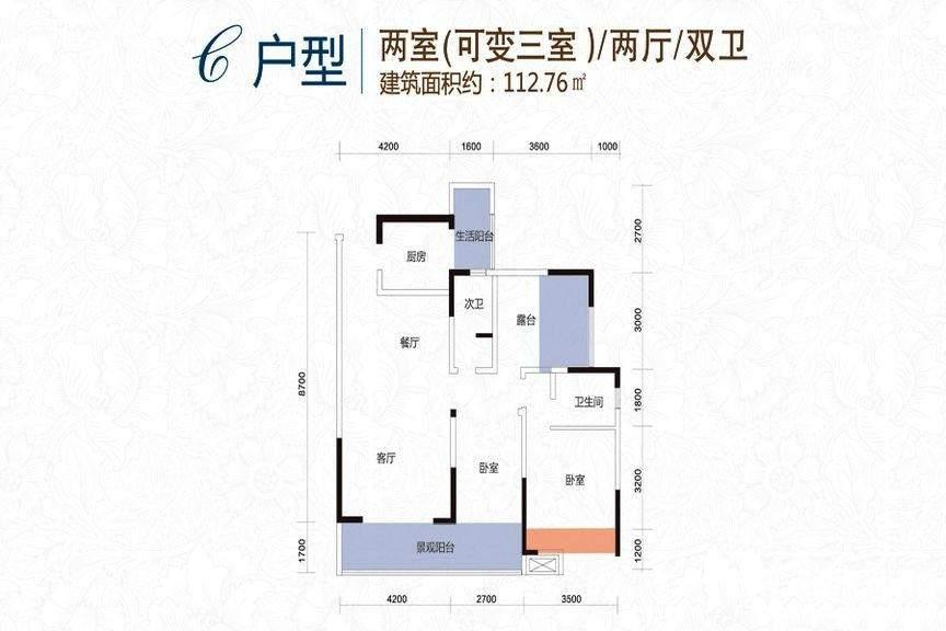 天福·剑江半岛户型图