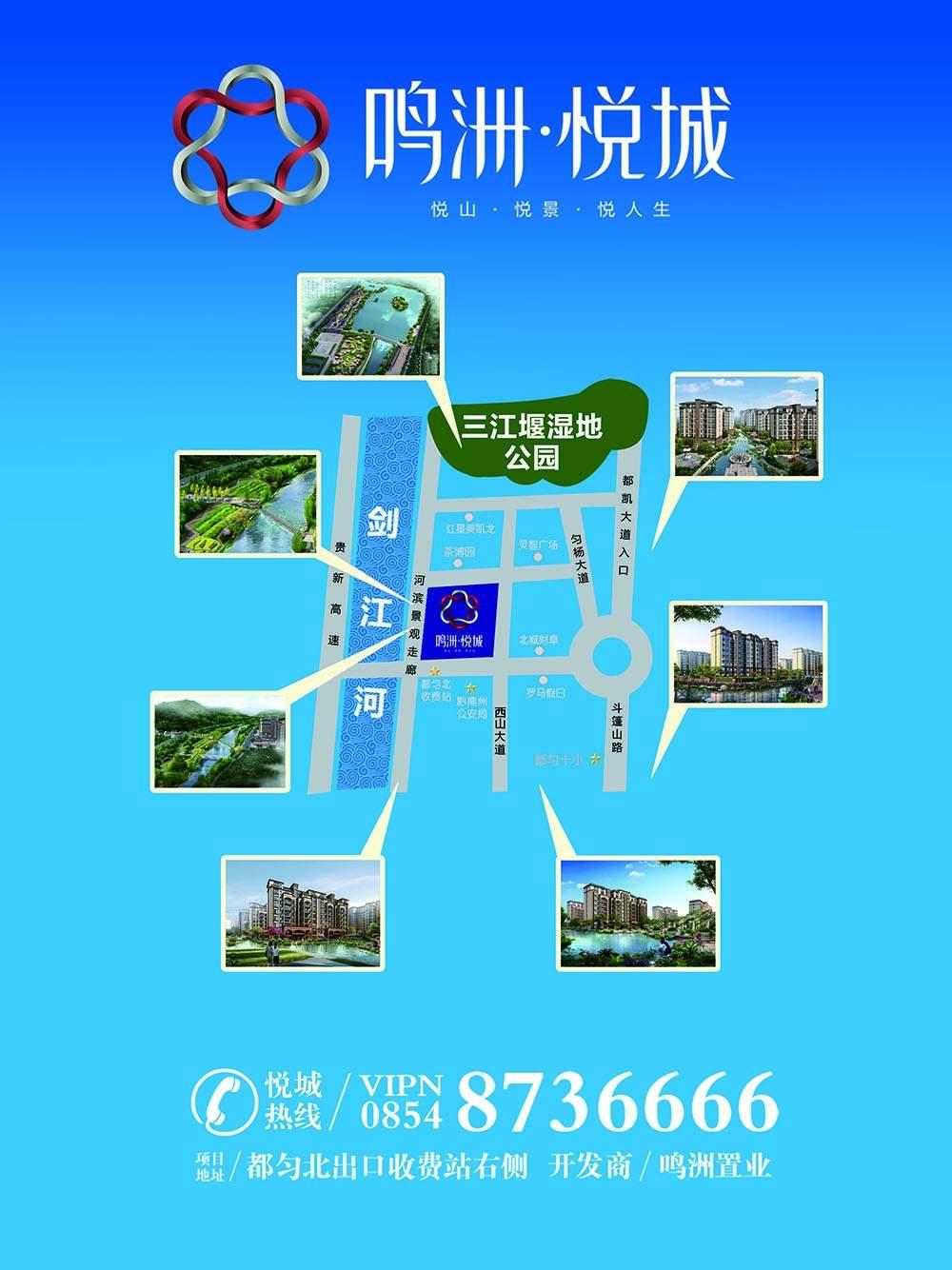 鸣洲悦城位置图