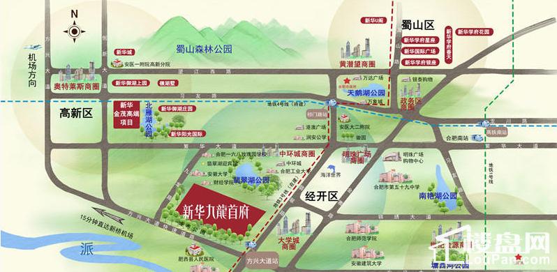 新华九龙首府位置图