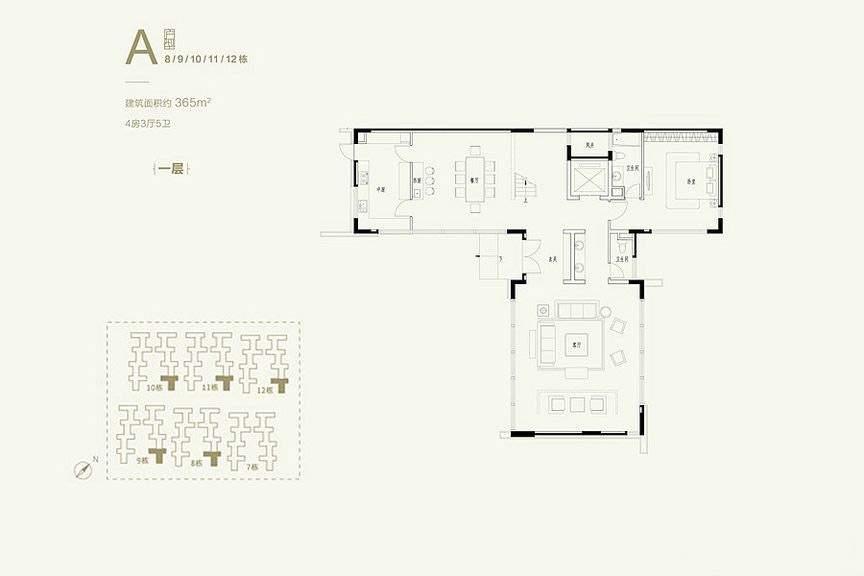 香山美墅户型图