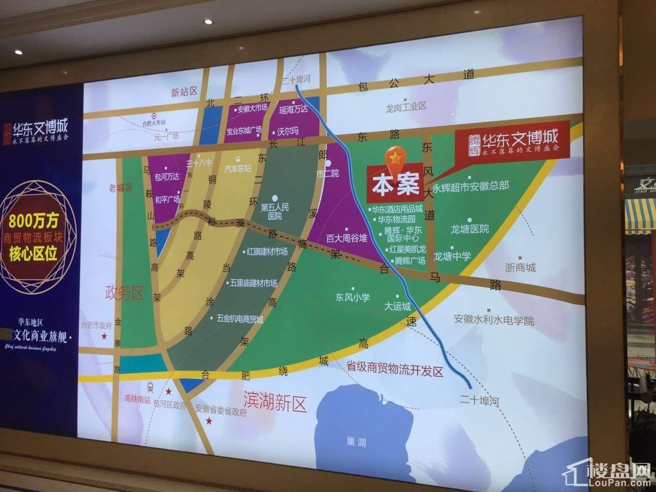 华东文博城位置图