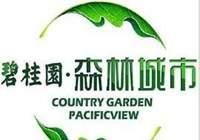 为您推荐马来西亚碧桂园森林城市