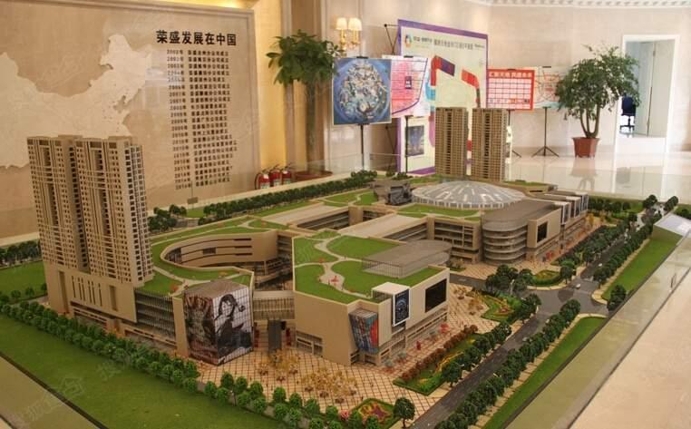 唐山荣盛未来城实景图