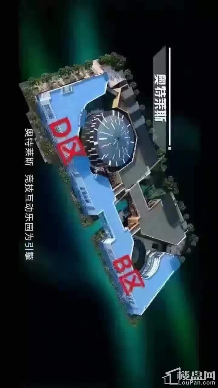 唐山荣盛未来城效果图