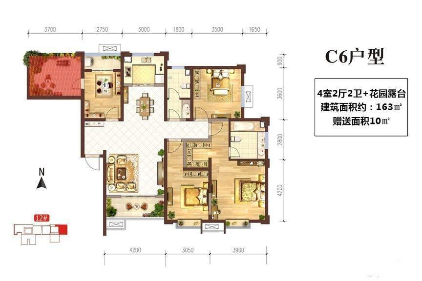 12号楼C6户型