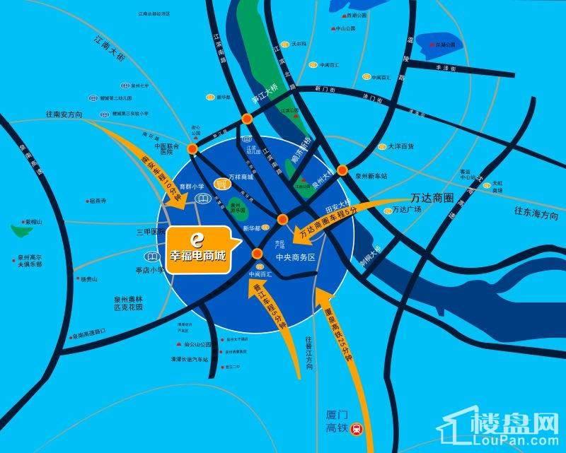 幸福电商城位置图