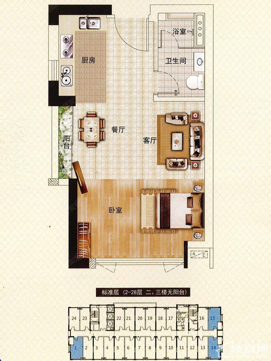 1栋国际公寓44平户型