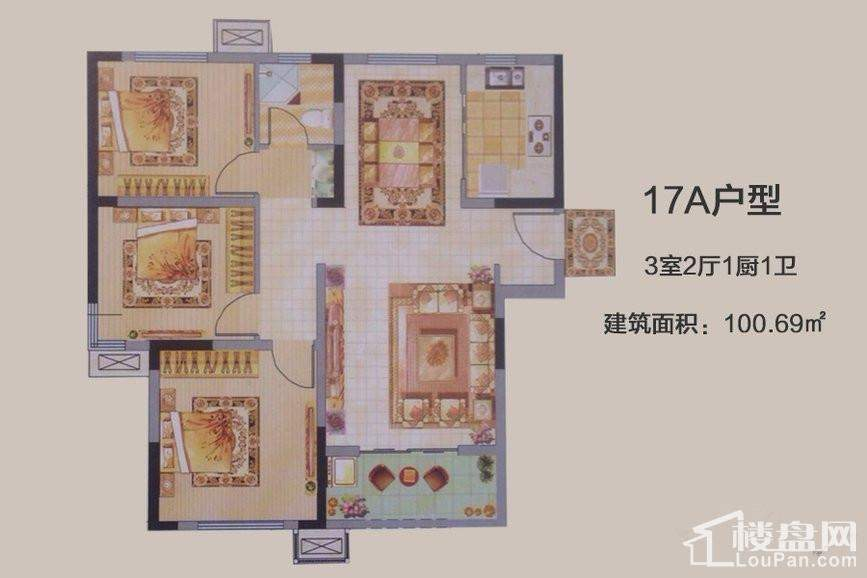 17#A户型