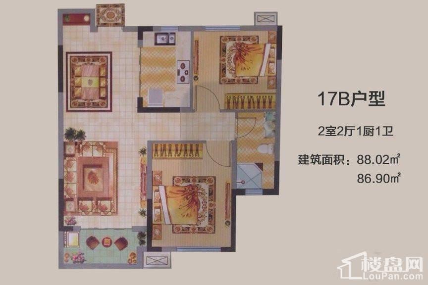 17#B户型