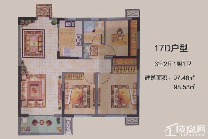 17#D户型