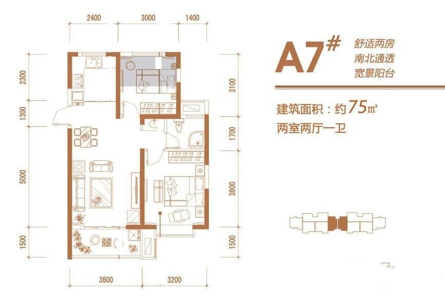 A7#楼04号户型