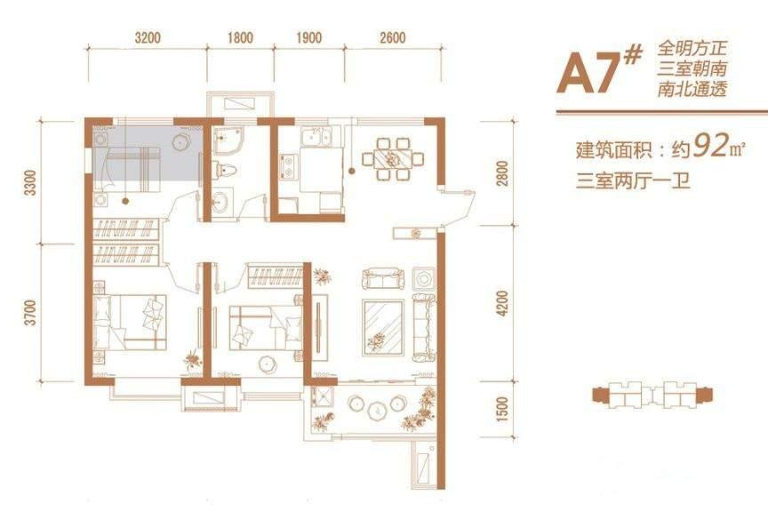 A7#楼01户型