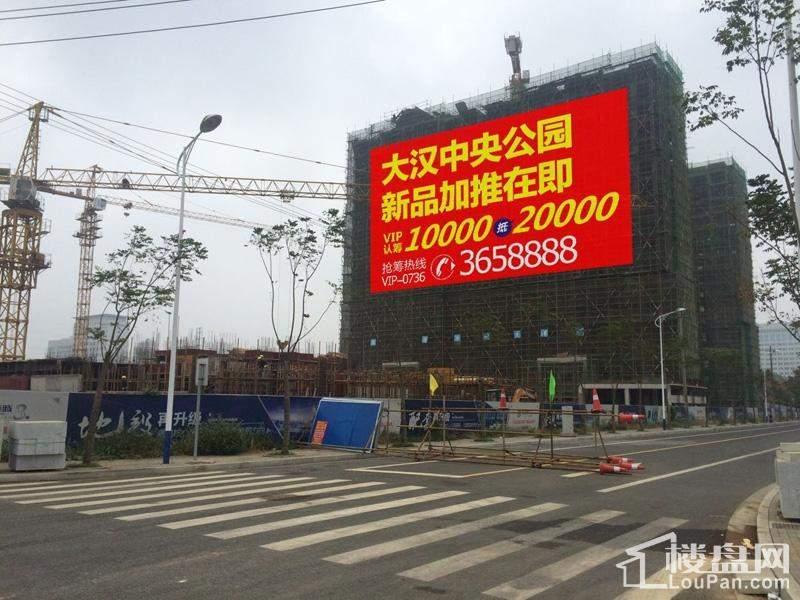 大汉新城3期工程进度