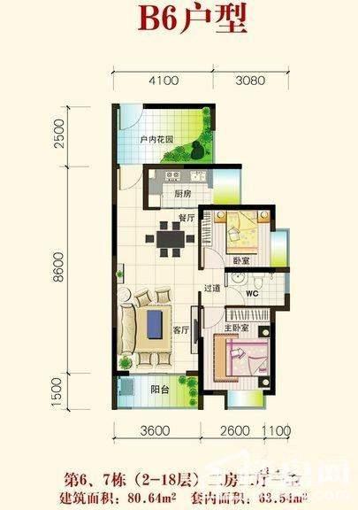 四季康城三期荣和新城户型图