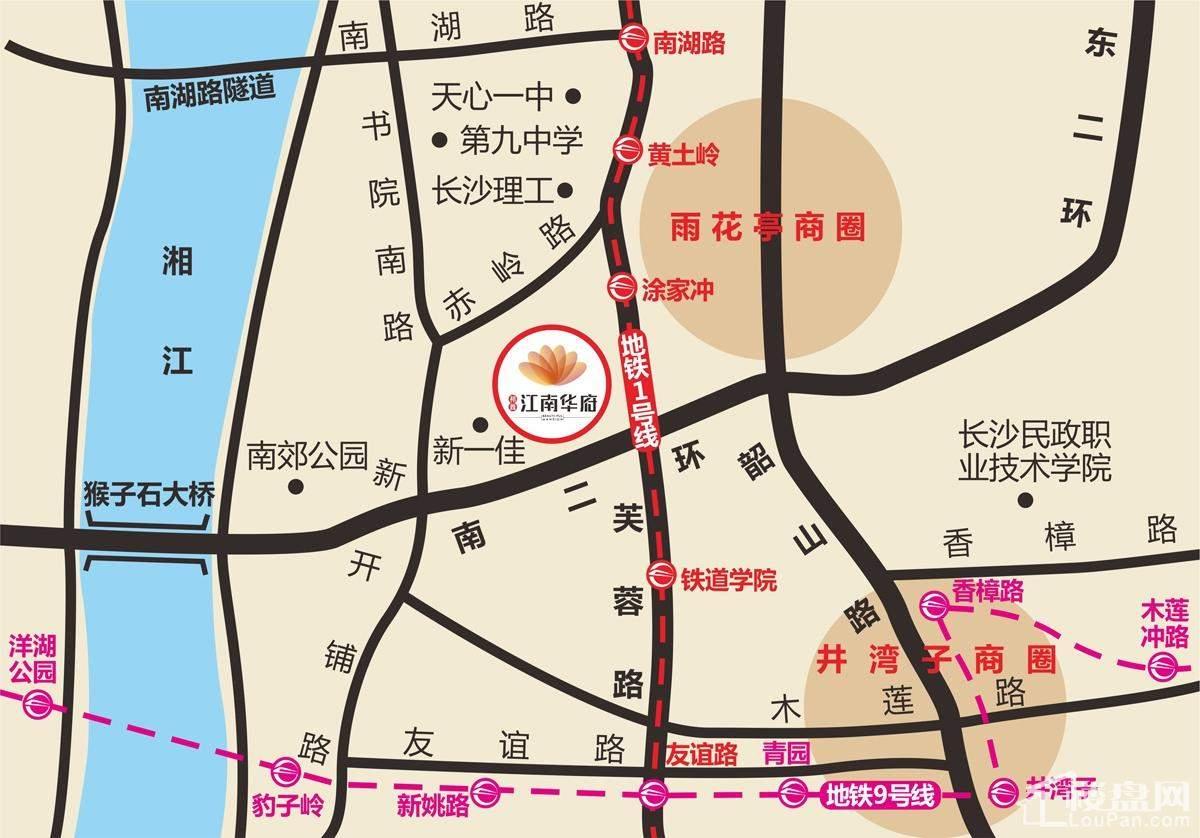 江南华府区位交通图