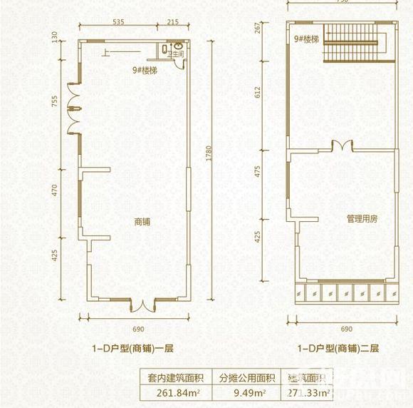 海洲广场户型图