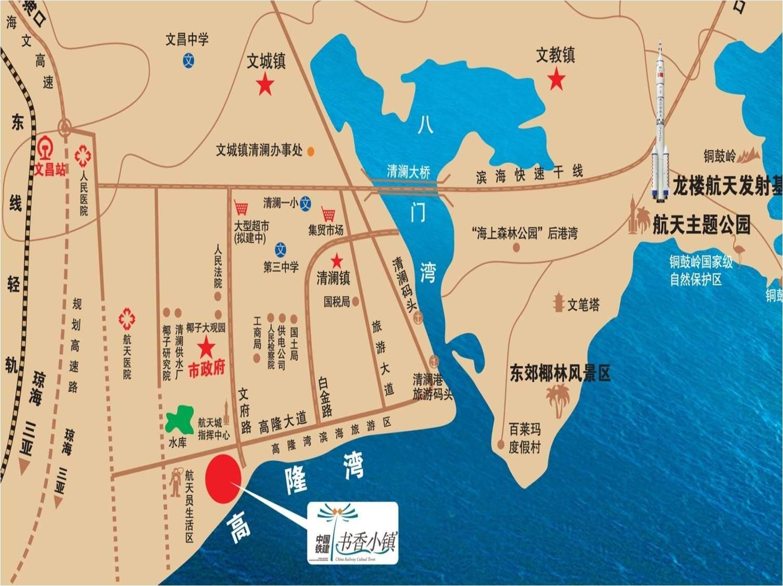 中国铁建·书香小镇配套图