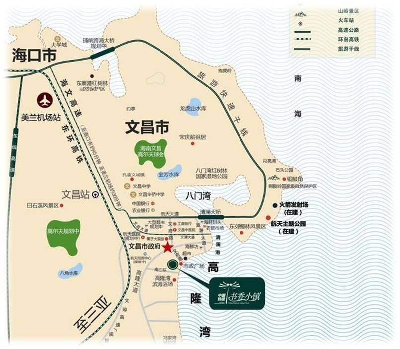 中国铁建·书香小镇位置图