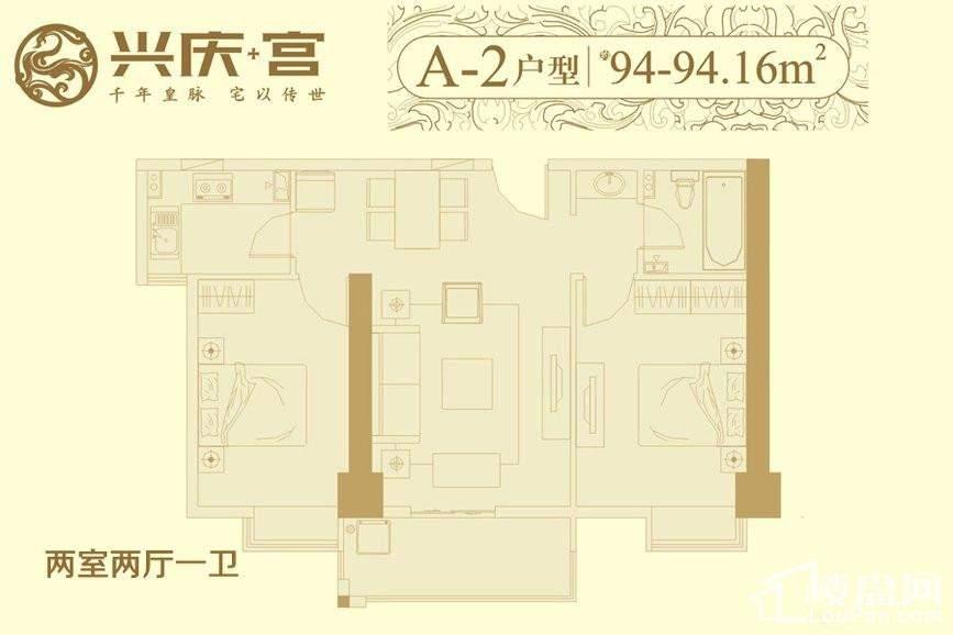 7#楼A2户型